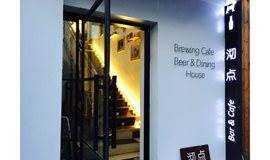 沏点咖啡精酿啤酒餐吧 | 探享格林堡传奇之酿餐酒品鉴会