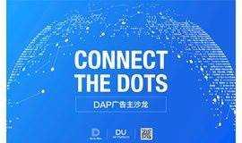DU Ad Platform广告主沙龙