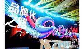 【西安】2018跨境电商创业交流会(亚马逊)
