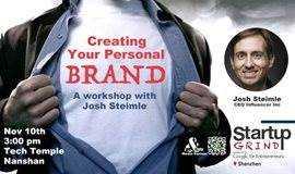Startup Grind深圳11月:创建强大的个人品牌训练营 Josh Steimle