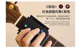 吉他体验课 (一节课一首歌)