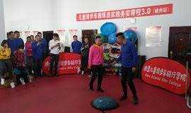 儿童滑步车教练员实践务实课程3.0(锦州站)