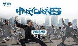 【零基础】一堂课学会实用防身术!