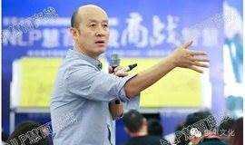冯晓强NLP商战课程