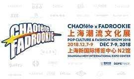 """2018上海潮流文化周""""CHAOfête x FADROOKIE """""""