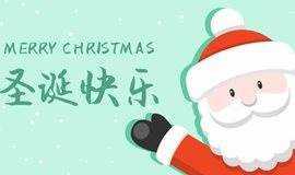 【圣诞狂欢】圣诞来与老外一起玩耍吧~