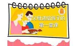 清华学霸外教带领孩子开阔眼界,90分钟提升沟通技能
