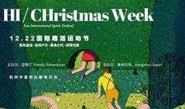 国际趣活运动节|中西运动竞技,一场穿越千年的国际社交