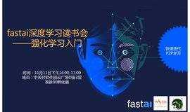 【fastai】强化学习系列第四课