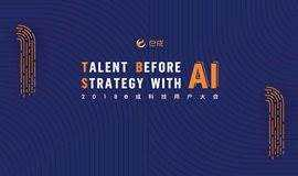 Talent Before Strategy with AI 2018 e成科技用户大会