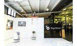 12月1日 YOGO机器人的未来生活创想@高北十六湾区青年风尚季