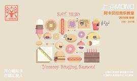 【每周六】上海MONO 阿卡贝拉同乐会11.11单身节特别活动