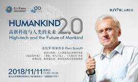 联·首 CxO Talk 第10辑 ∣高新科技与人类的未来《人类2.0》