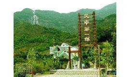 户外活动11月17日广州增城白水寨赏瀑布