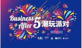 Business After 5--潮玩派对