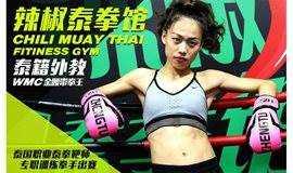 正宗泰拳!风靡全球的瘦身健体运动