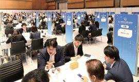 2018中韩创新创业合作大会 中韩企业一对一洽谈会(Korea-China Innovation Plaza 2018)