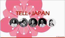 理解、改变和共赢 | TELL+JAPAN听众招募