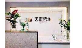 中国财富七十年