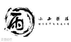 Mysterain小雨乐队,2018「赤绫」全国巡演 昆明站
