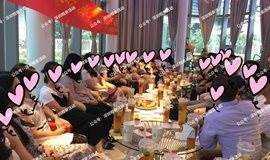 11月25日深圳名校名企单身派对丨名校名企、才子佳人、高颜值、高收入精品联谊