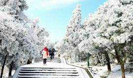 3天游【元旦假期】湖南南岳衡山、祝融峰、赏雾淞雪景奇观、远眺日出、云海、登高祈福、驴友纯玩、行摄