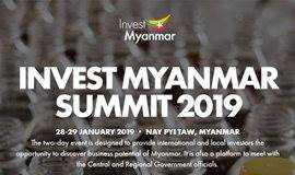2019缅甸投资峰会(含仰光考察)