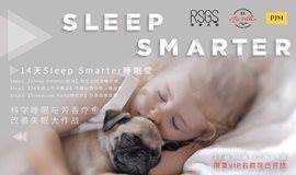 14天Sleep Smarter睡眠营结营Sleepover Party