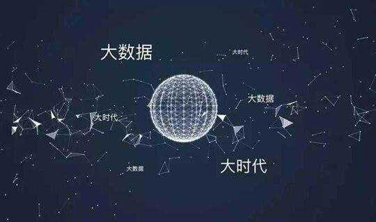 【赛圣谷·路演】横跨亚欧美,江干大数据专场全球路演来袭!