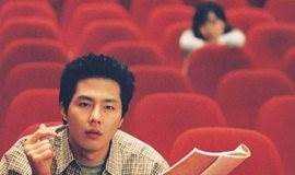 电影人:学业+ 职业规划课
