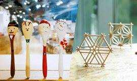 圣诞杯垫木工坊