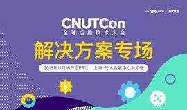 CNUTCon上海2018-「运维与架构新思考」