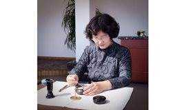 涵芬楼中国香道文化公益讲座