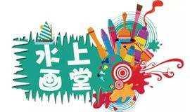 """11月24日""""小船长系列·亲子研学课堂""""开航啦~!"""