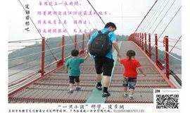 杭州湾绝美小岛【外蒲岛】+【金山嘴渔村】(1日158元)