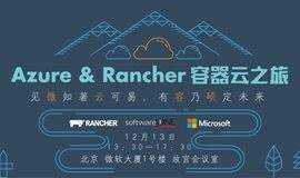Azure&Rancher容器云之旅 研讨会