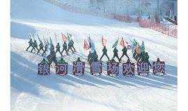 """一个有""""星座""""的滑雪场——崇礼翠云山银河滑雪场(可自驾)"""