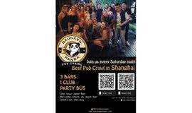 Pub Crawl,一晚玩遍上海夜生活