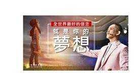佳兴成长营上海开课,NLP&实现梦想的秘诀(梦想竞争力)上海首场