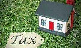 税务改革与国际反避税冲击下的理财规划