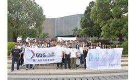 厦门谷歌开发者节公益活动