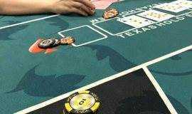 [区块链]德州扑克周五教学趴