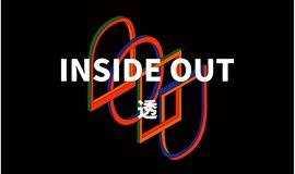 「Inside Out 透」 主题分享会