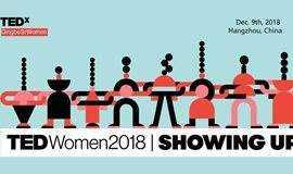 "掀起你的盖头来 TEDWomen2018 Live stream ""Showing up"""
