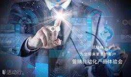 公众号运营工具演示微沙龙 12月5--6日@上海