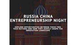Russia China Entrepreneurship Night What Opportunities Exist and Why Innovation Counts?