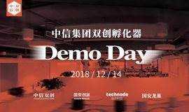 投资人朝这看!中信双创DemoDay 第1期,未来独角兽蓄势待发等你来!