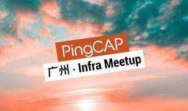 【广州】PingCAP Infra Meetup No.83:What's New in TiDB 2.1