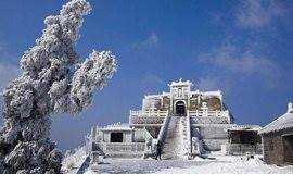 (成行)【南岳衡山】12.30-31/12.31-1.1出发:登祝融峰祈福,赏绝美雾凇(高铁往返)