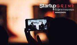 "Startup Grind杭州&六度智囊 - 对话 甘其食创始人 童启华:""新''食''代下的经营与发展"""